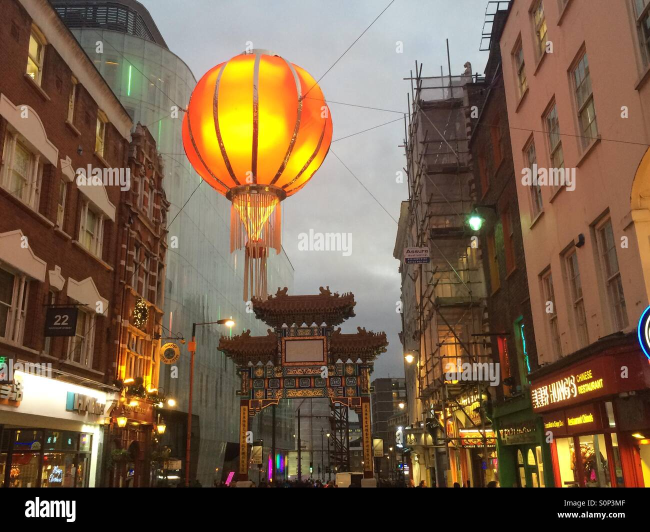 Christmas in China Town, London. - Stock Image