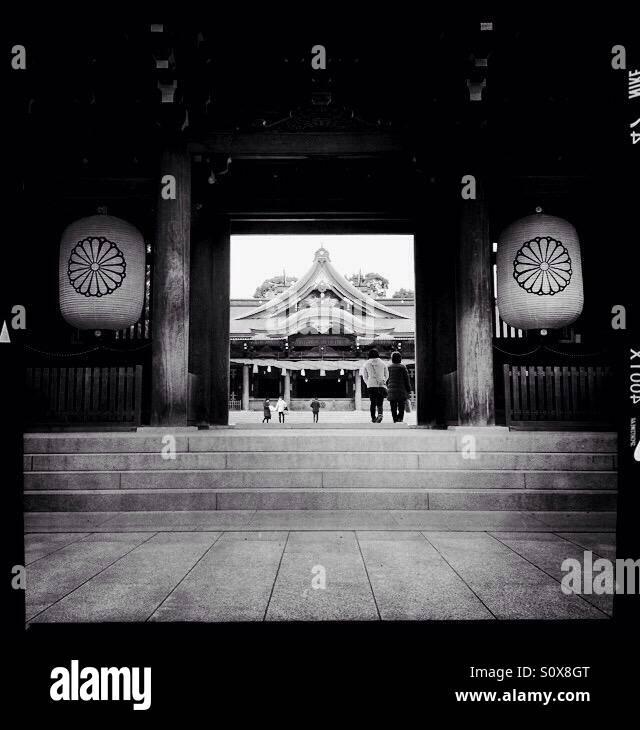 Samukawa shrine in Samukawa town in Kanagawa prefecture in Japan. With a history over 1500 years, Samukawa is considered - Stock Image