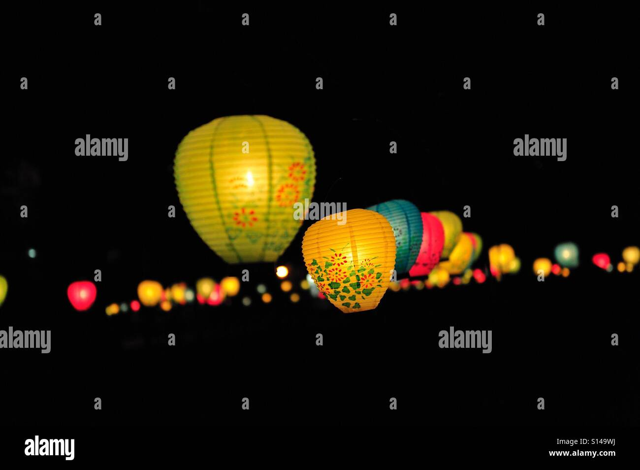 Japanese lanterns at night Stock Photo