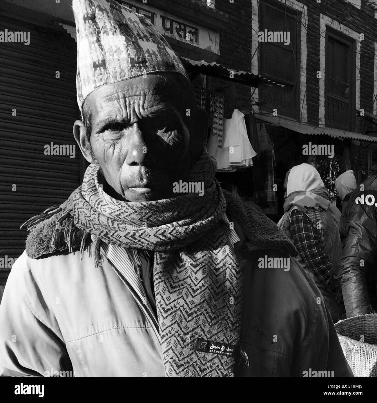 Old Nepali man, 2016 - Stock Image