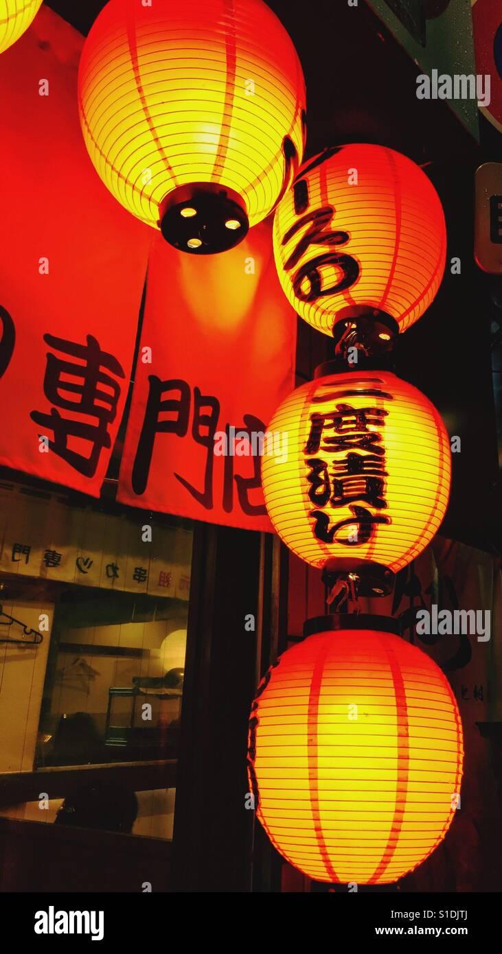 Japanese lanterns at Osaka Stock Photo