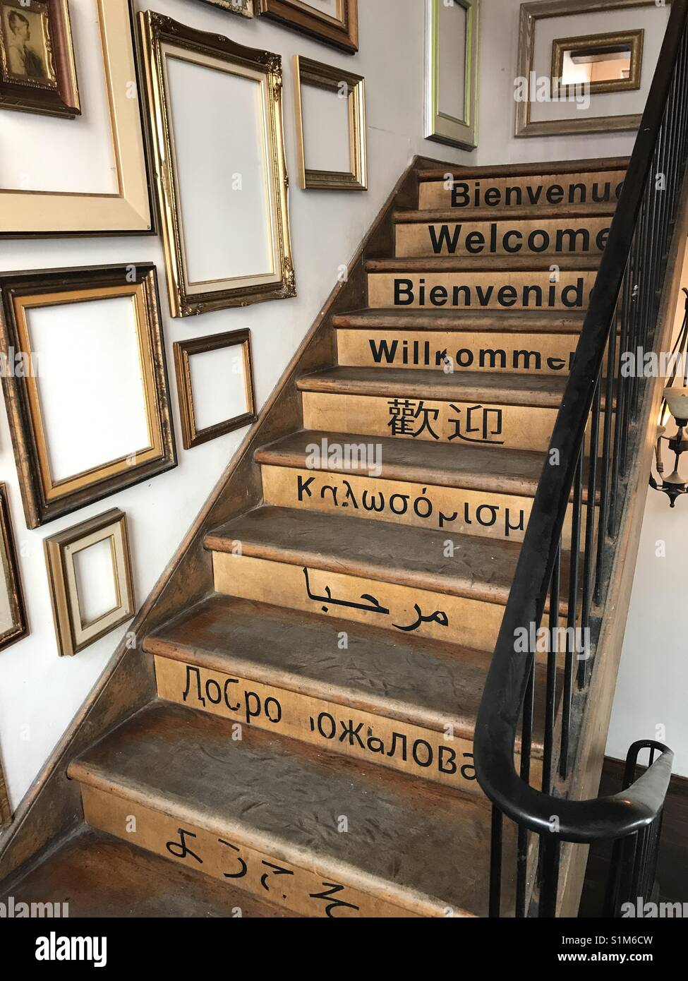 Welcome staircase in many languages - Stock Image