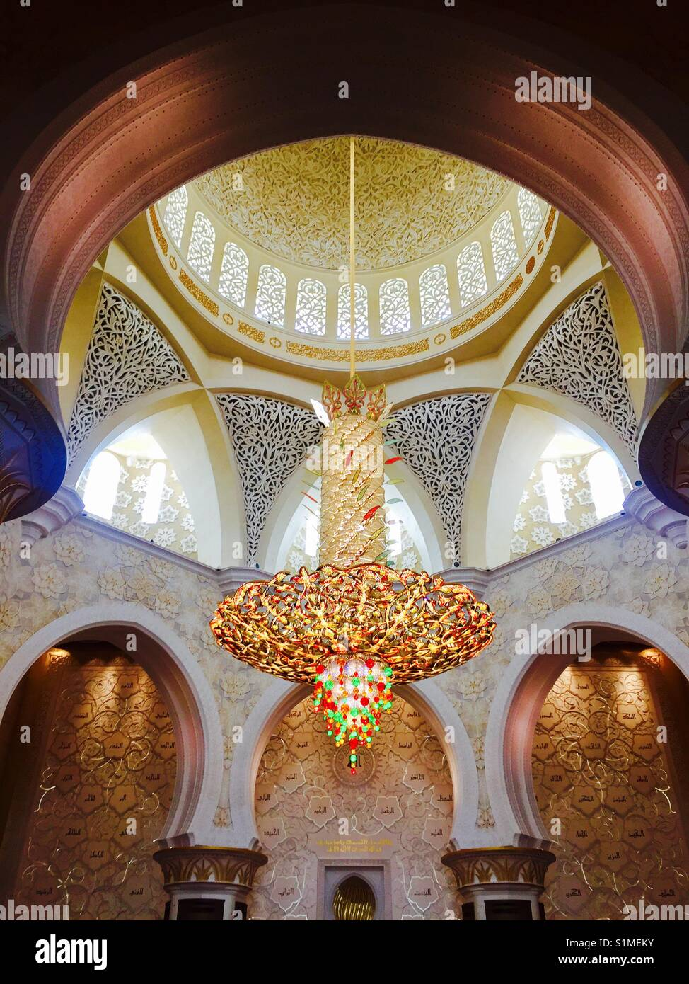 Biggest chandelier in the world installed in sheikh zayad mosque abu biggest chandelier in the world installed in sheikh zayad mosque abu dhabi united arab emirates aloadofball Gallery