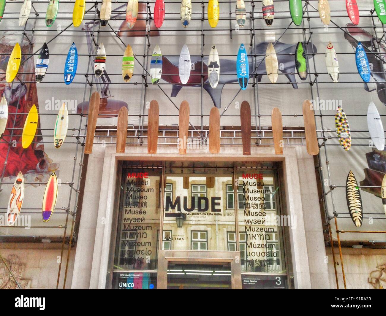 Mude Museum Of Design And Fashion In Lisbon Portugal With Surfboard Stock Photo Alamy