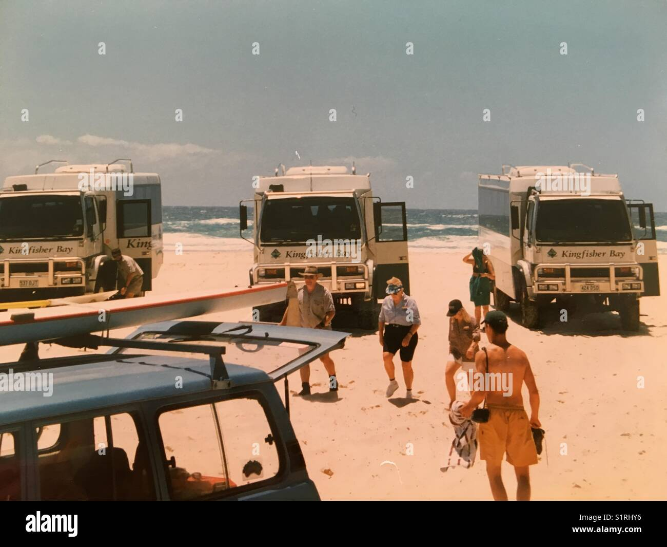 Kingfisher Bay, an Australian beach of distinction. - Stock Image