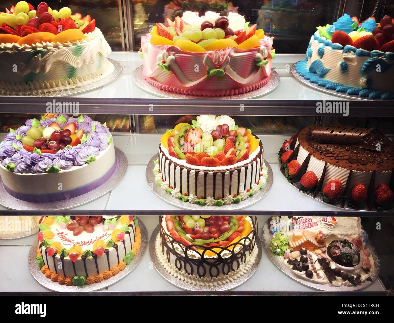 Fantastic A Selection Of Birthday Cakes Are Seen On Display In The Window Of Funny Birthday Cards Online Hendilapandamsfinfo
