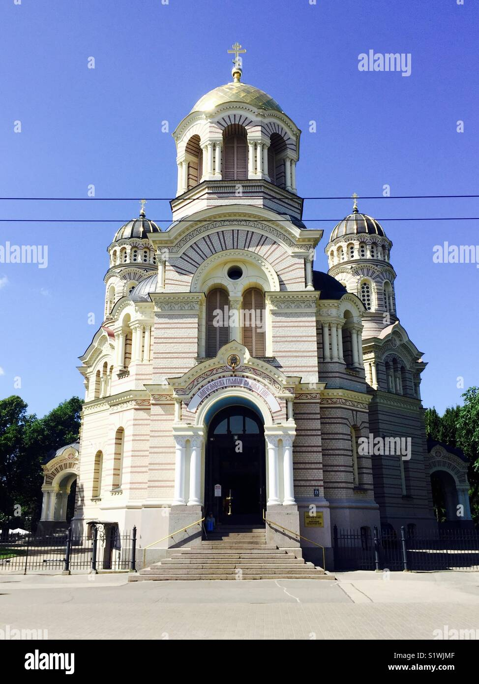 Secessionist chapel in Riga (capitol of Latvia). Whole Riga city is on UNESCO heritatge list. Stock Photo