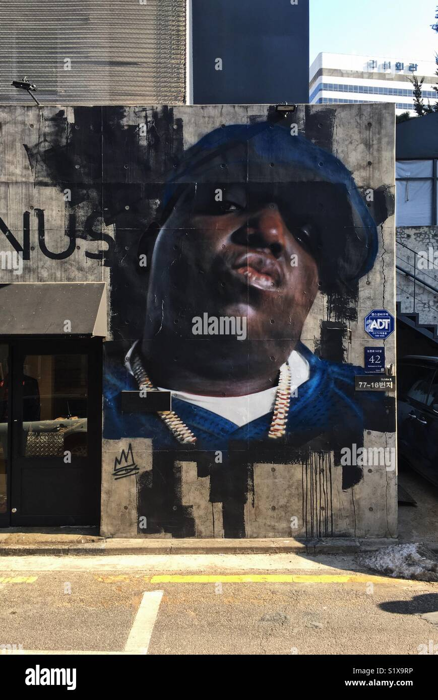 A street art painting of deceased musician and rapper Biggie Smalls in Seoul, South Korea - Stock Image