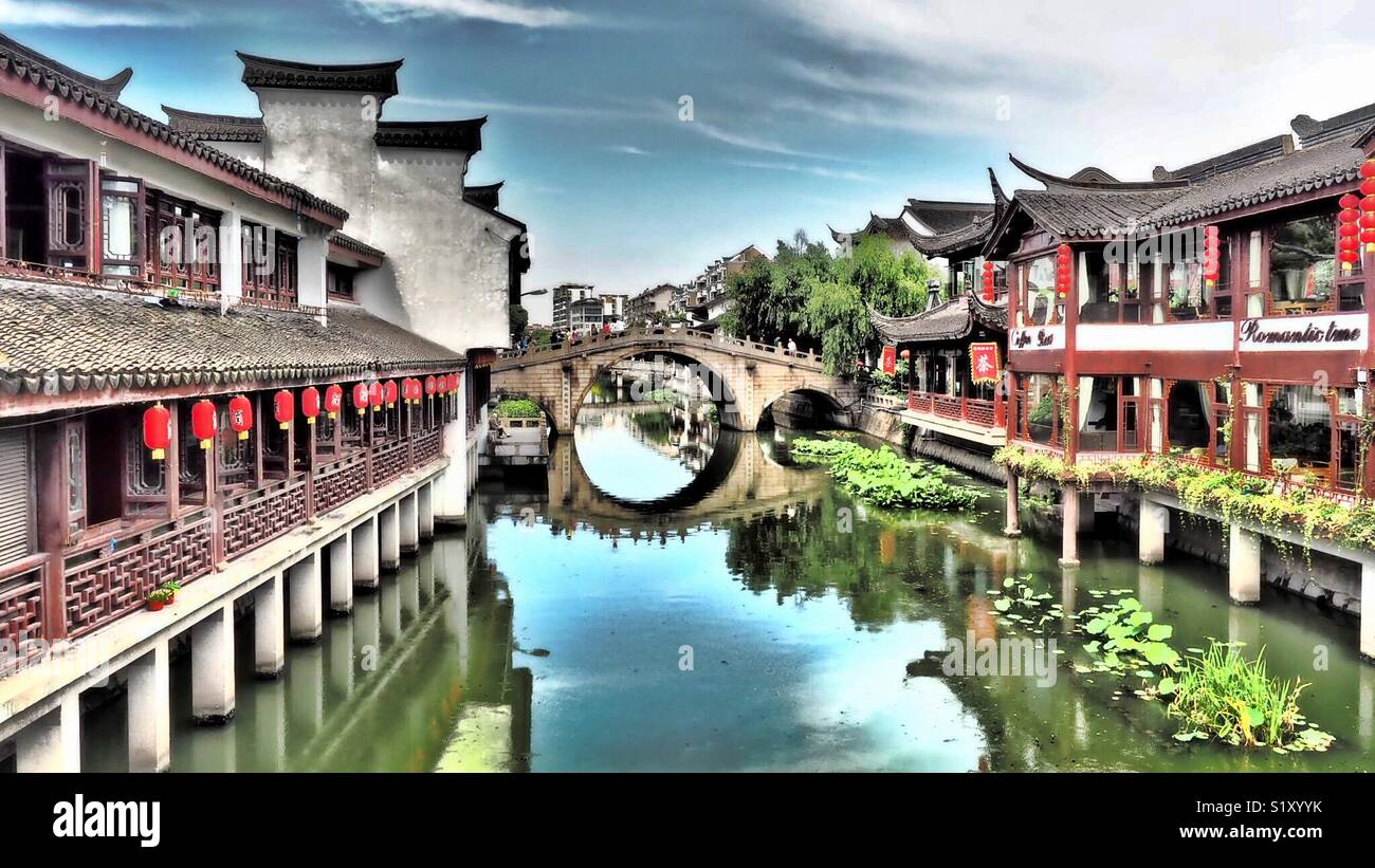 Arched Bridge in Traditional Shanghai Water Town - Stock Image