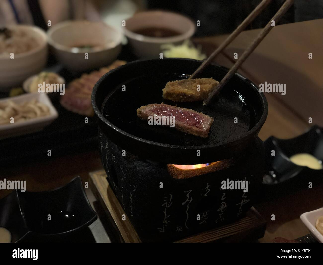 Japanese Gillette Beef - Stock Image