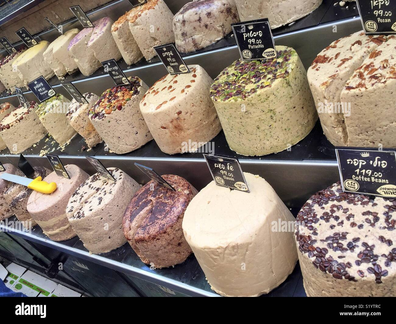 Traditional Israeli sweet, delicious halva with different flavors on a market in Jerusalem - Stock Image