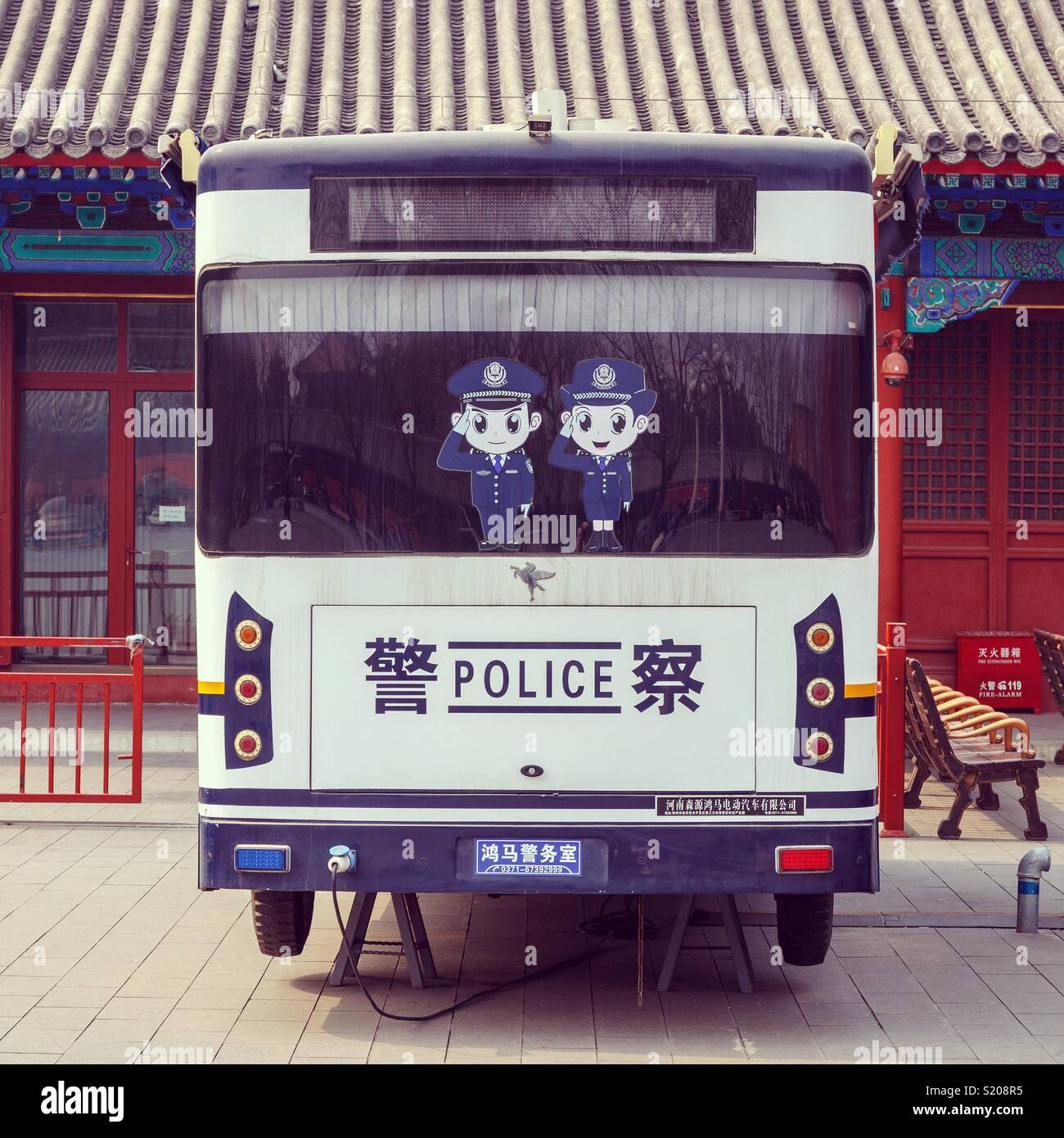 Chinese Mobile Police Station. - Stock Image