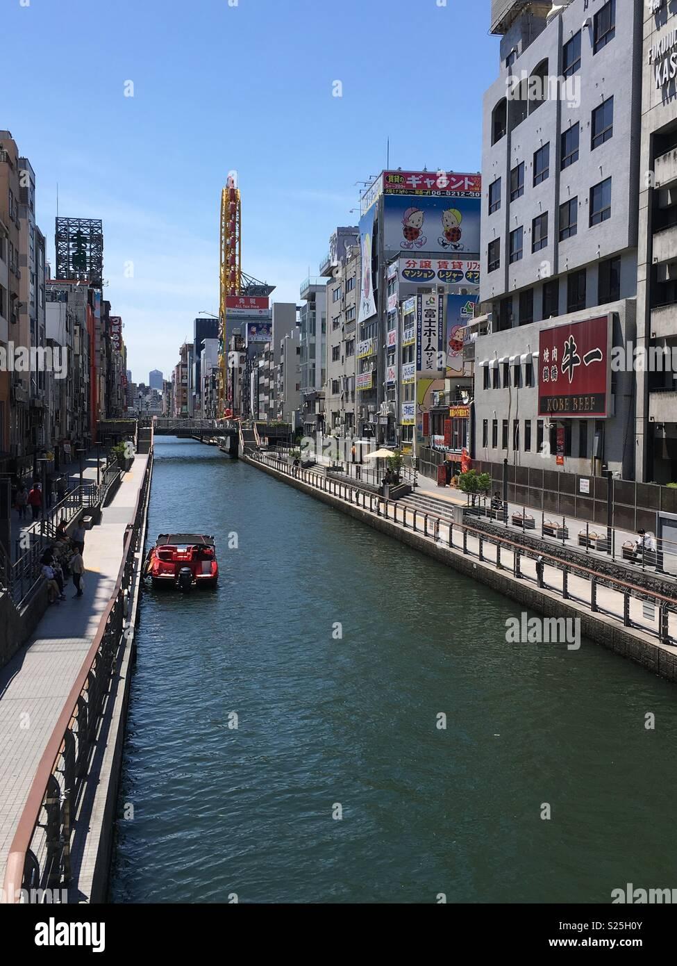 Canal in Osaka - Stock Image
