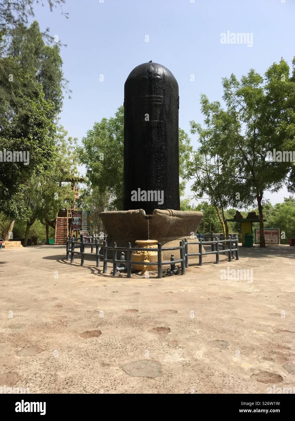 Shivling at Tirupati Rishivan - Stock Image