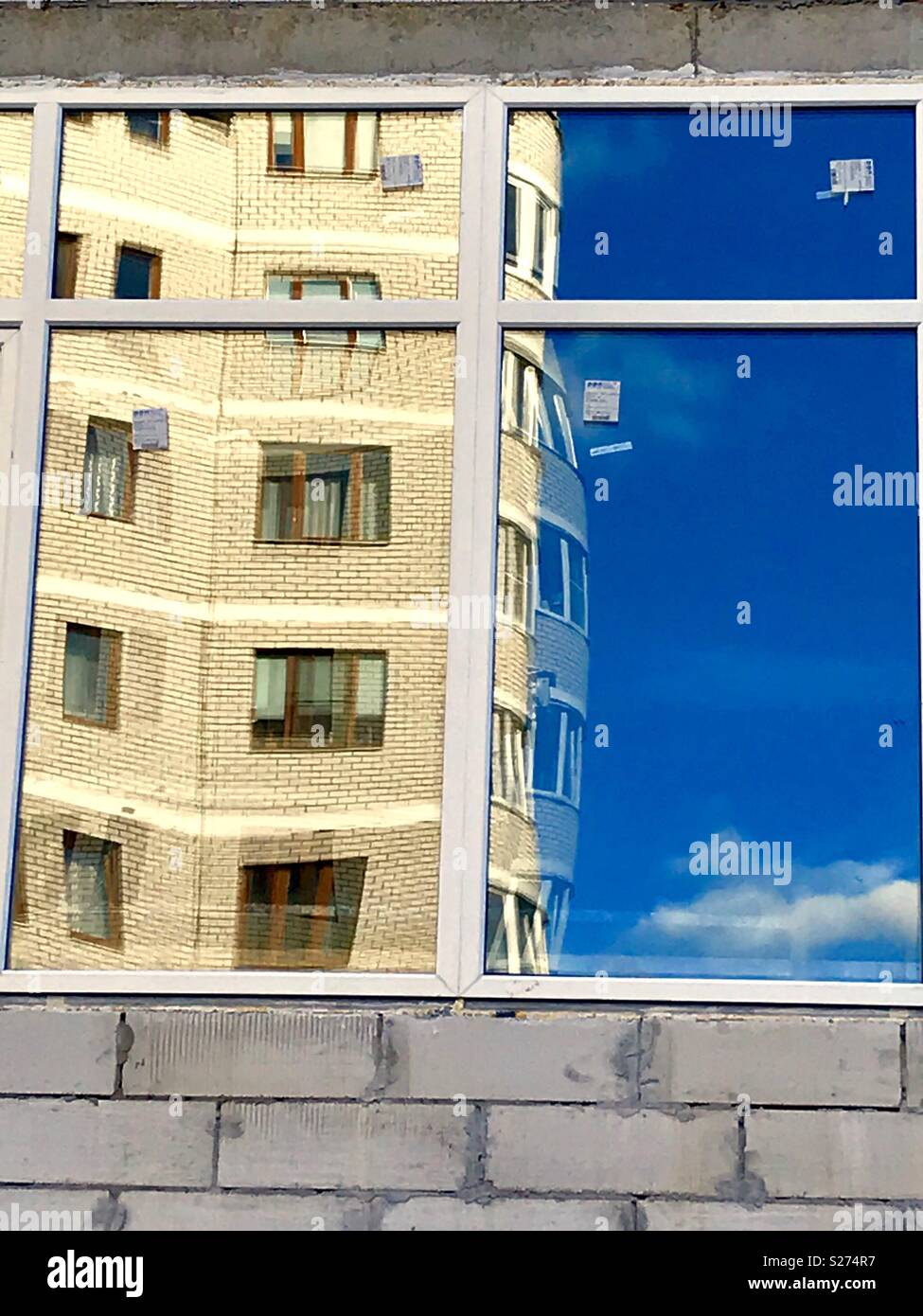 distortion in reflection - Stock Image