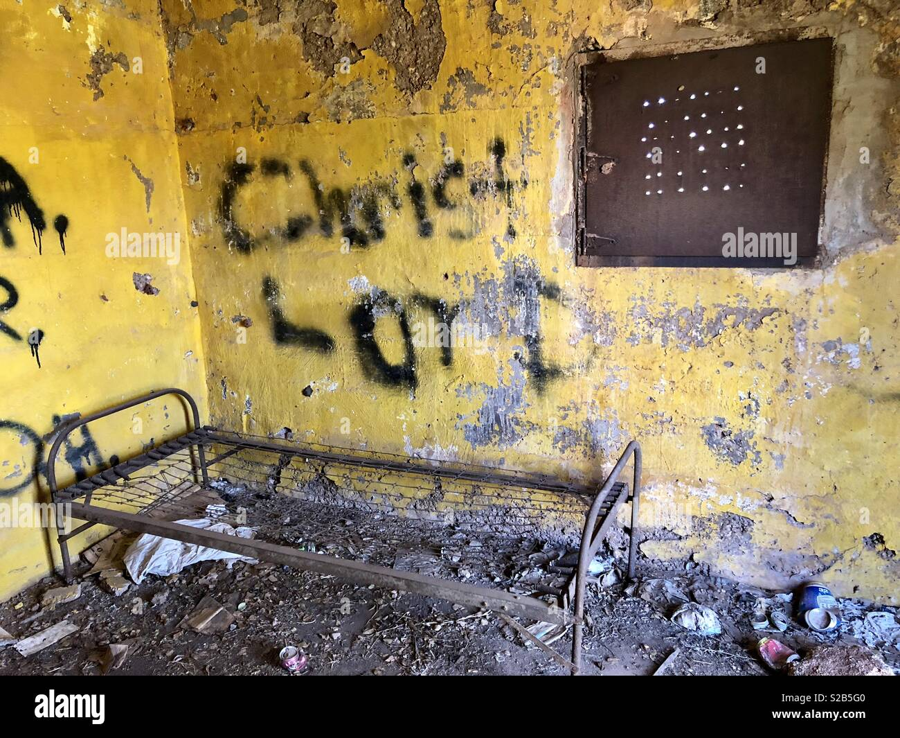 Old jail cell in the middle of a field in Chillicothe Texas - Stock Image