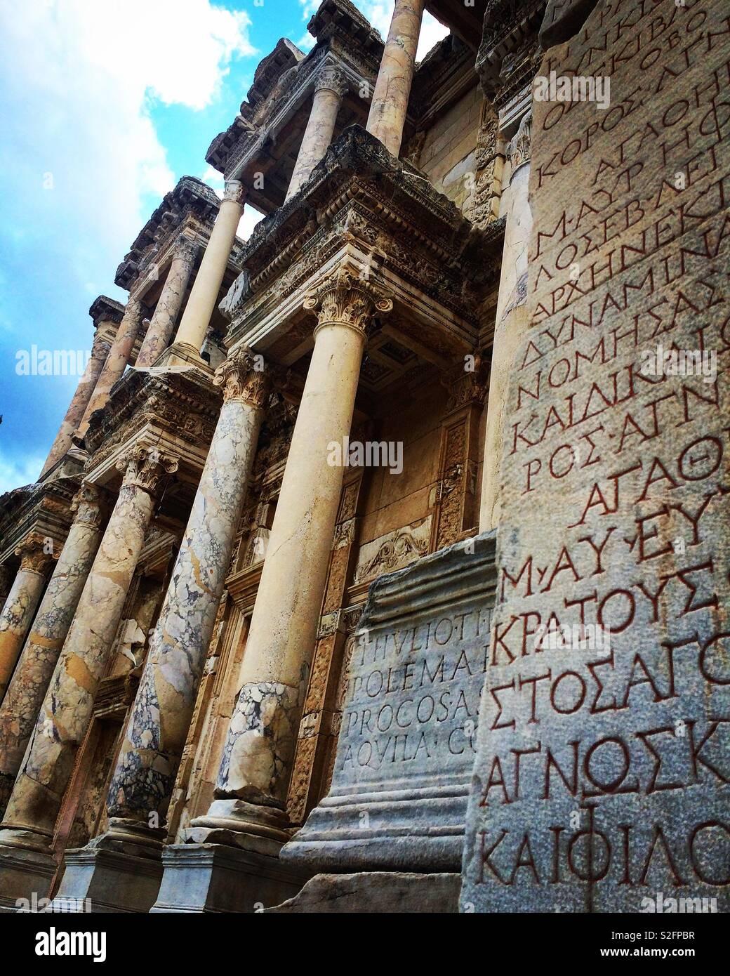 Izmir Selçuk Efes Efes Antik Kenti Celsus Kütüphanesi Tatil