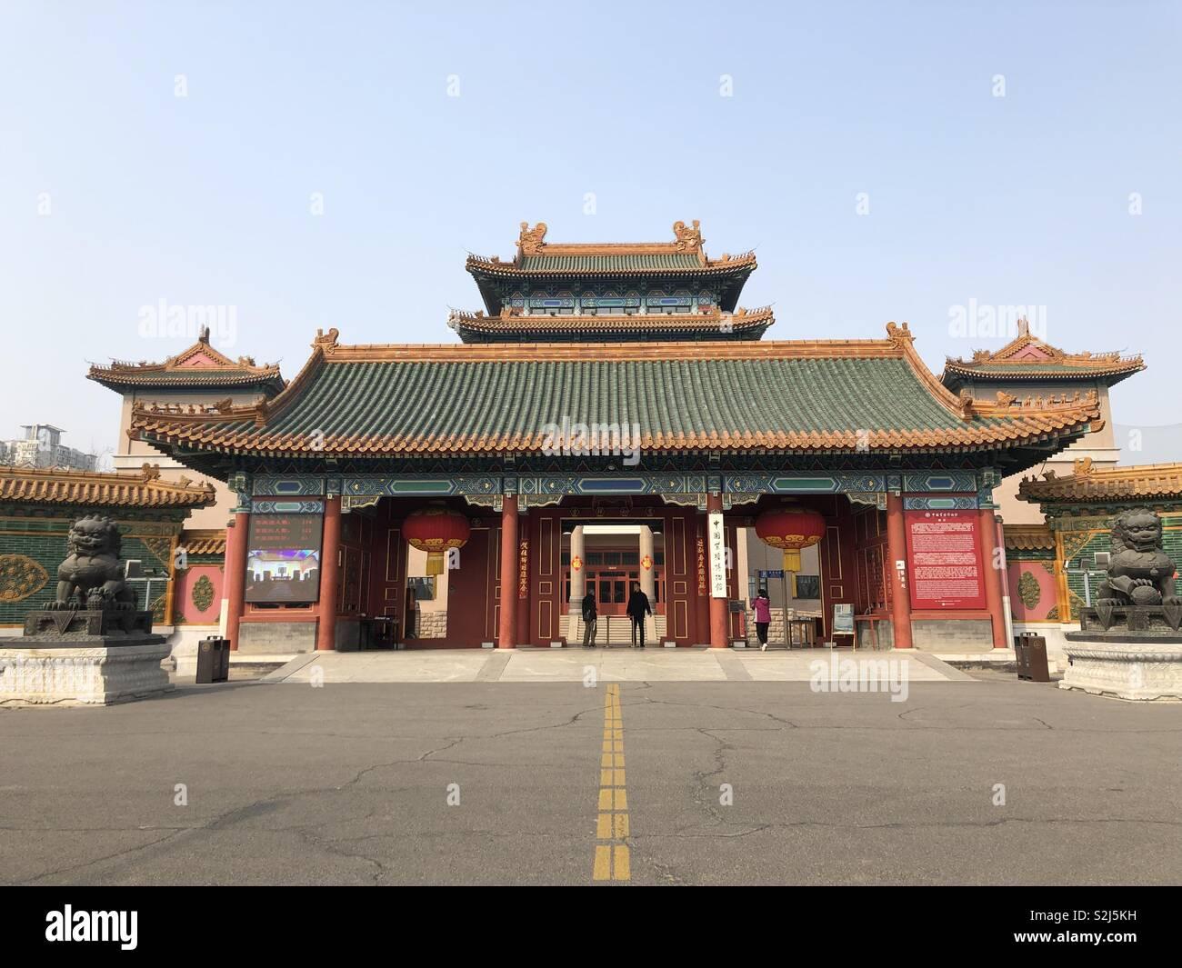 China Red Sandalwood Museum in Beijing
