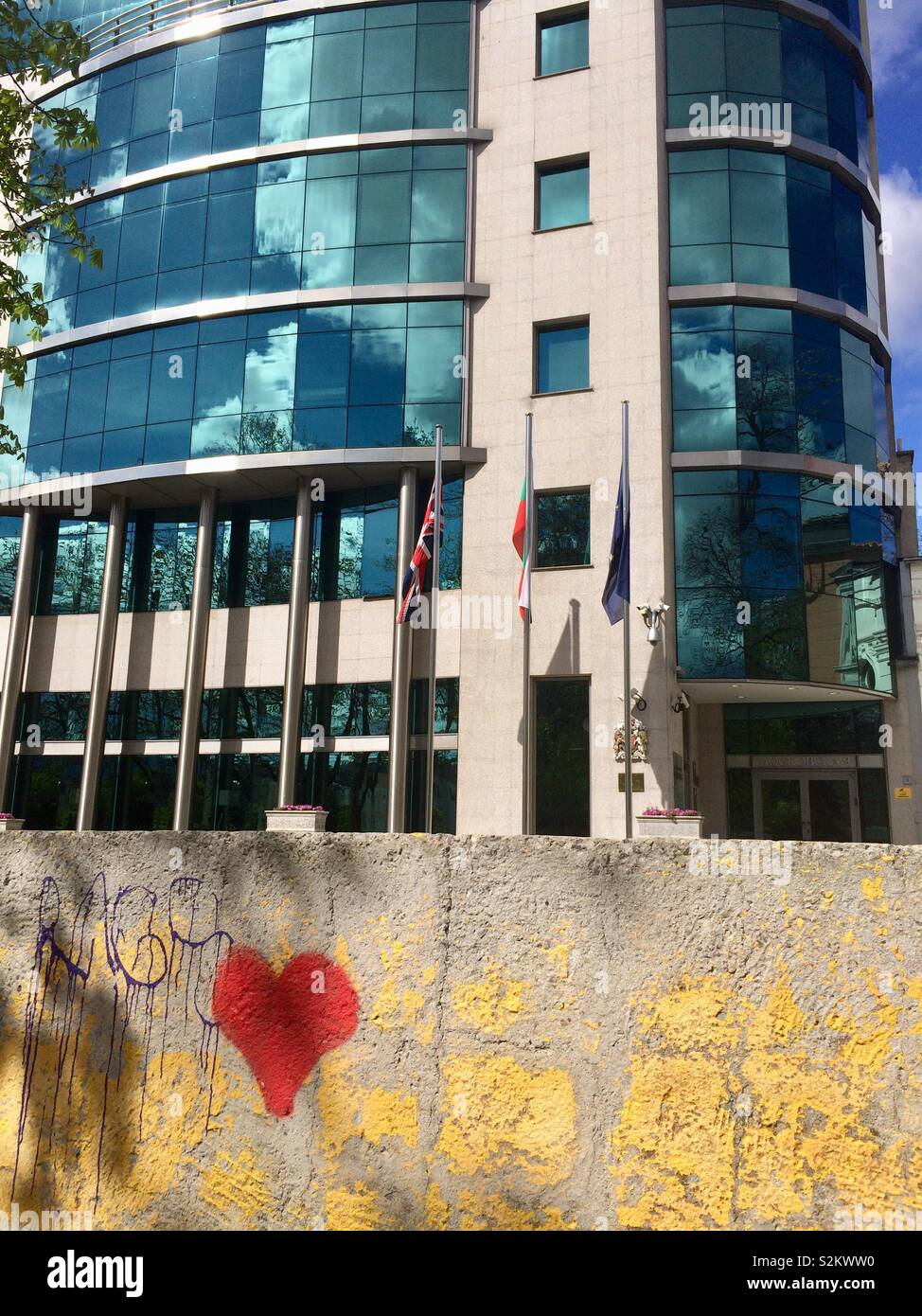 Red heart on a concrete barricade at the British Embassy in Sofia Bulgaria. - Stock Image