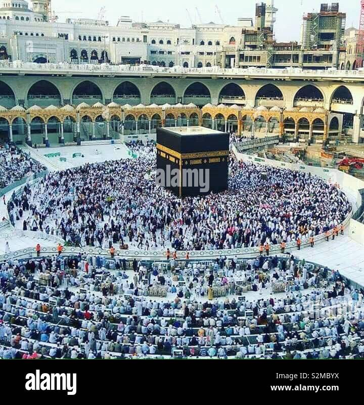 Kaba Mecca High Resolution Stock Photography And Images Alamy