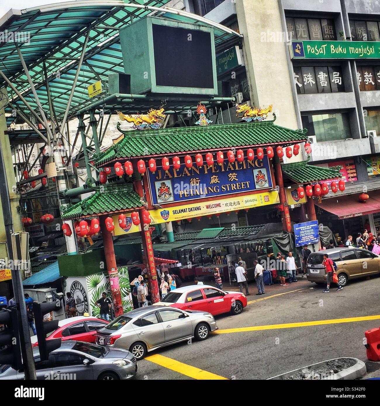 The Entrance To Petaling Street Market A Major Tourist Attraction Jalan Tun Tan Cheng Lock Kuala Lumpur Malaysia Stock Photo Alamy
