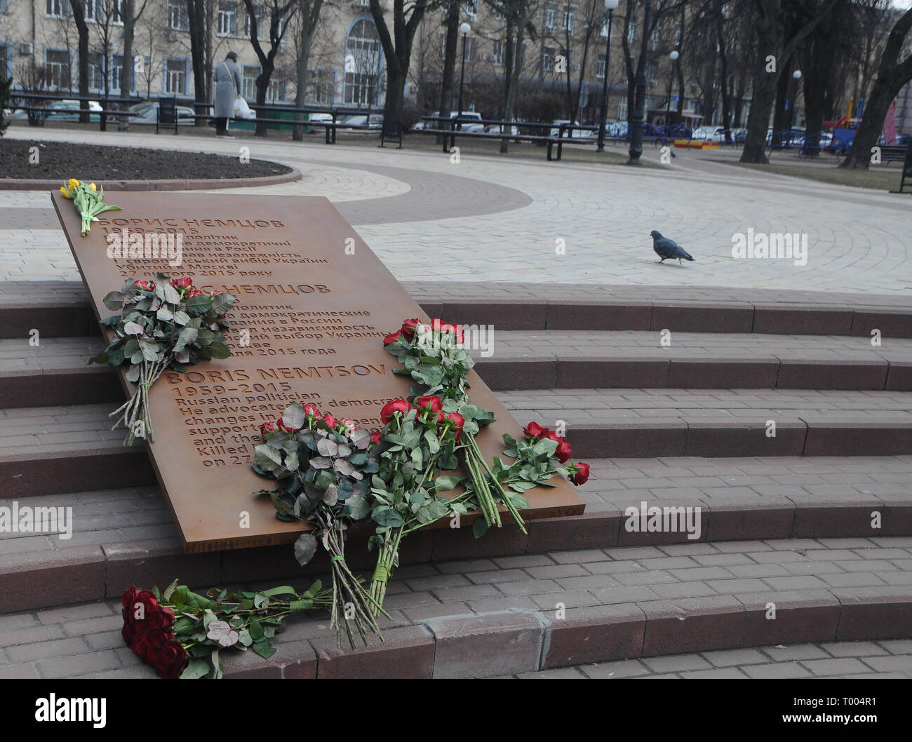Kiev, Ukraine. 15th March 2019. The Boris Nemtsov plaque inside the square named after his name during the opening day. The Russian opposition leader Boris Nemtsov was killed 4 years ago in the center of Moscow on February 27, 2015. In the murder case, five Chechen natives were convicted and found guilty of the crime. Credit: SOPA Images Limited/Alamy Live News - Stock Image