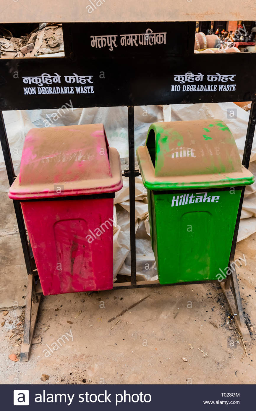 Recycling bins for biodegradable and non-biodegradable items, Bhaktapur, Kathmandu Valley, Nepal. - Stock Image