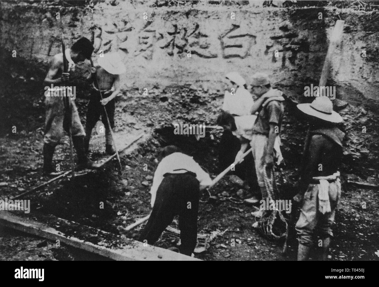 Korean workers engaging mining labor, c 1940, Hokkaido, Japan, Private Collection - Stock Image