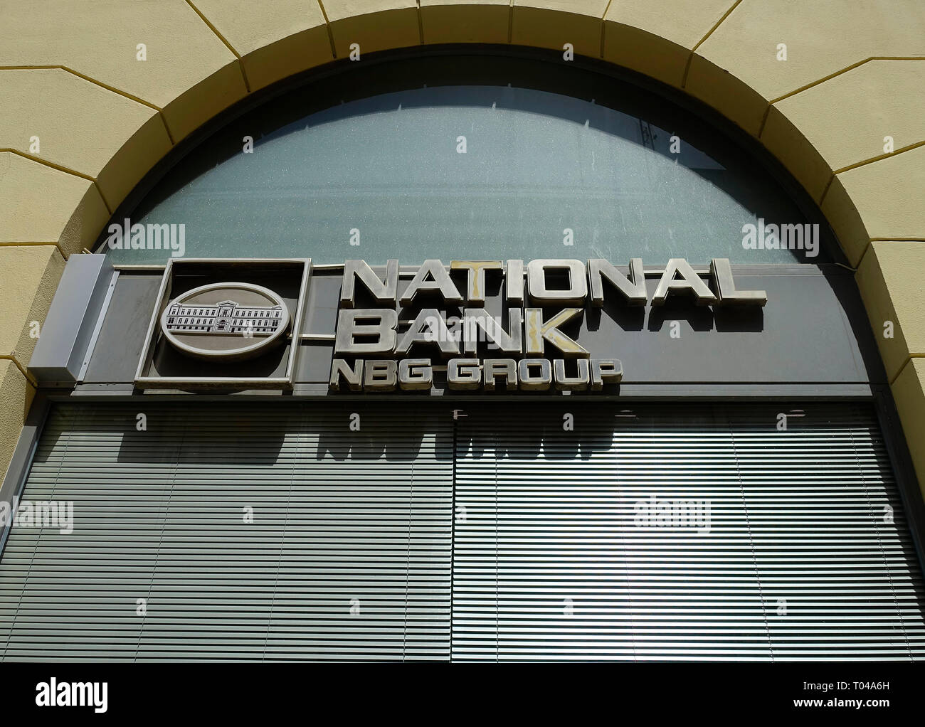 National Bank, Corfu Town, Greece - Stock Image
