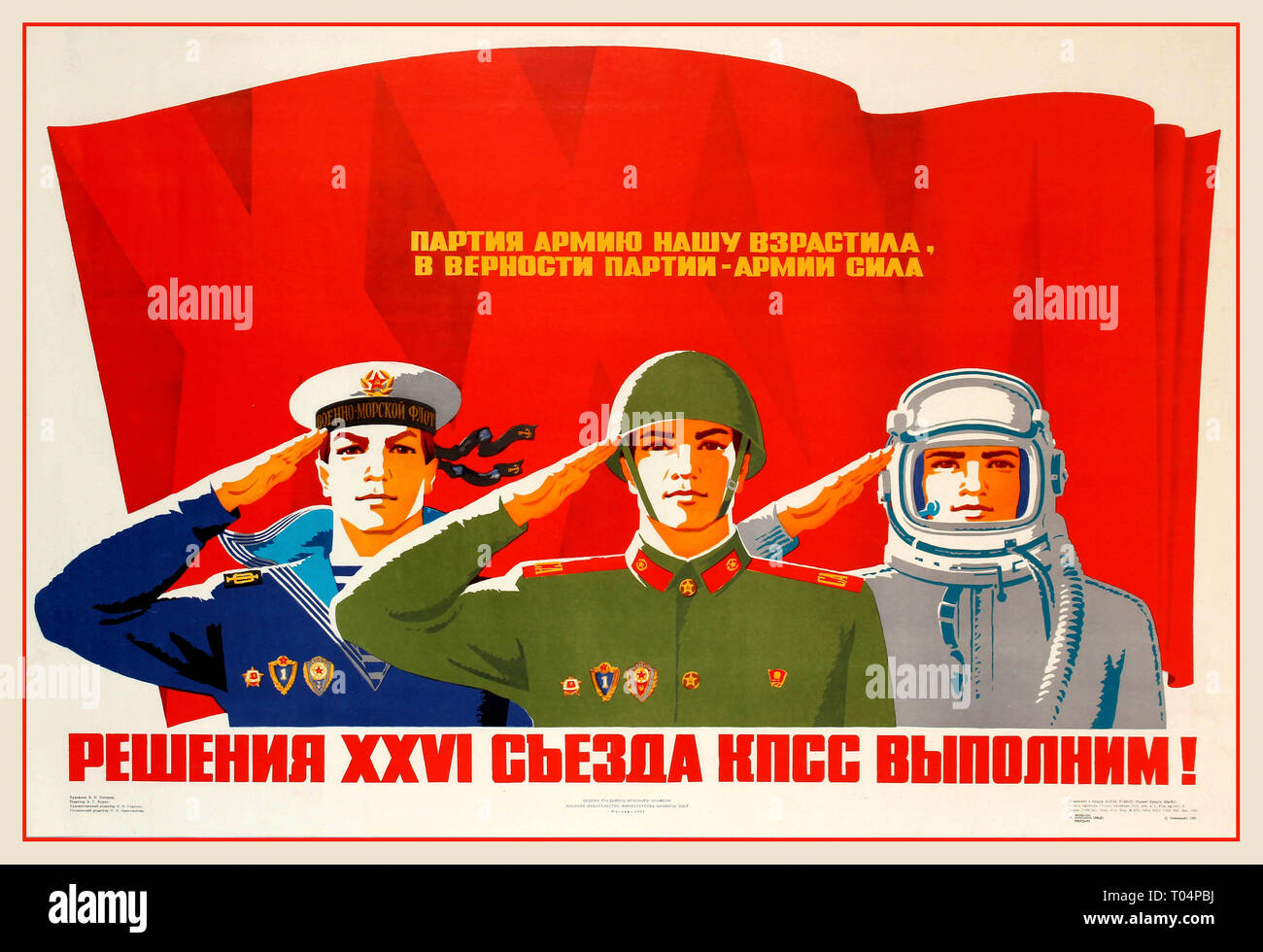 Original vintage Soviet propaganda poster with the slogans: Party nurtured our army, army's strength is in devotion to the party. We will fulfil resolutions of the 26th congress of the Communist Party! Colourful design featuring a sailor, soldier and cosmonaut (astronaut) making a military salute in front of a large red flag with XXVI on it, the text across the flag in yellow and below in stylised red letters. Russia.  1981. - Stock Image