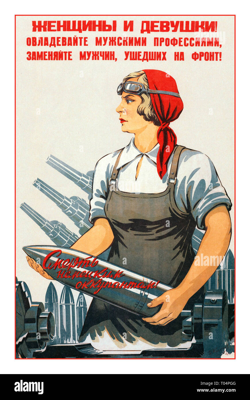 Soviet WW2 Propaganda Poster Recruiting women 'Women and girls!' 'Master the male professions, replace the men who went to the front!' It features a Russian Soviet Woman with sleeves rolled up in a confident pose working in an armaments factory - Stock Image