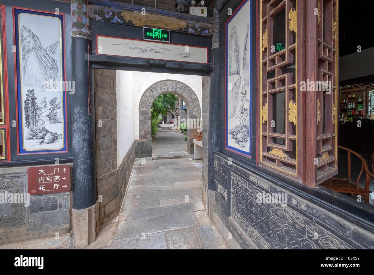 Interior courtyard, Zhu Family house, Jianshui Ancient Town, Yunnan Province, China Stock Photo