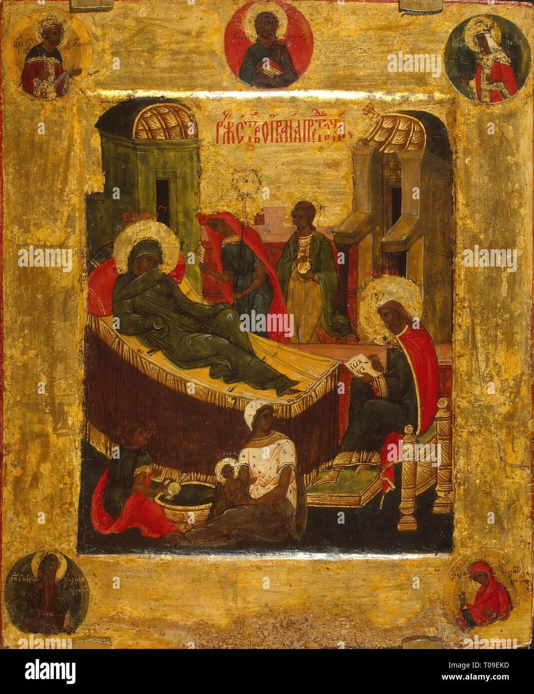 'Icon: Birth of St John the Baptist'. Russia, 16th century. Dimensions: 31x25,5 cm. Museum: State Hermitage, St. Petersburg. Author: Russian icon. - Stock Image