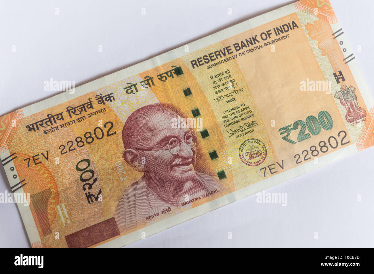 200 Rupee Currency Note Stock Photos & 200 Rupee Currency Note Stock