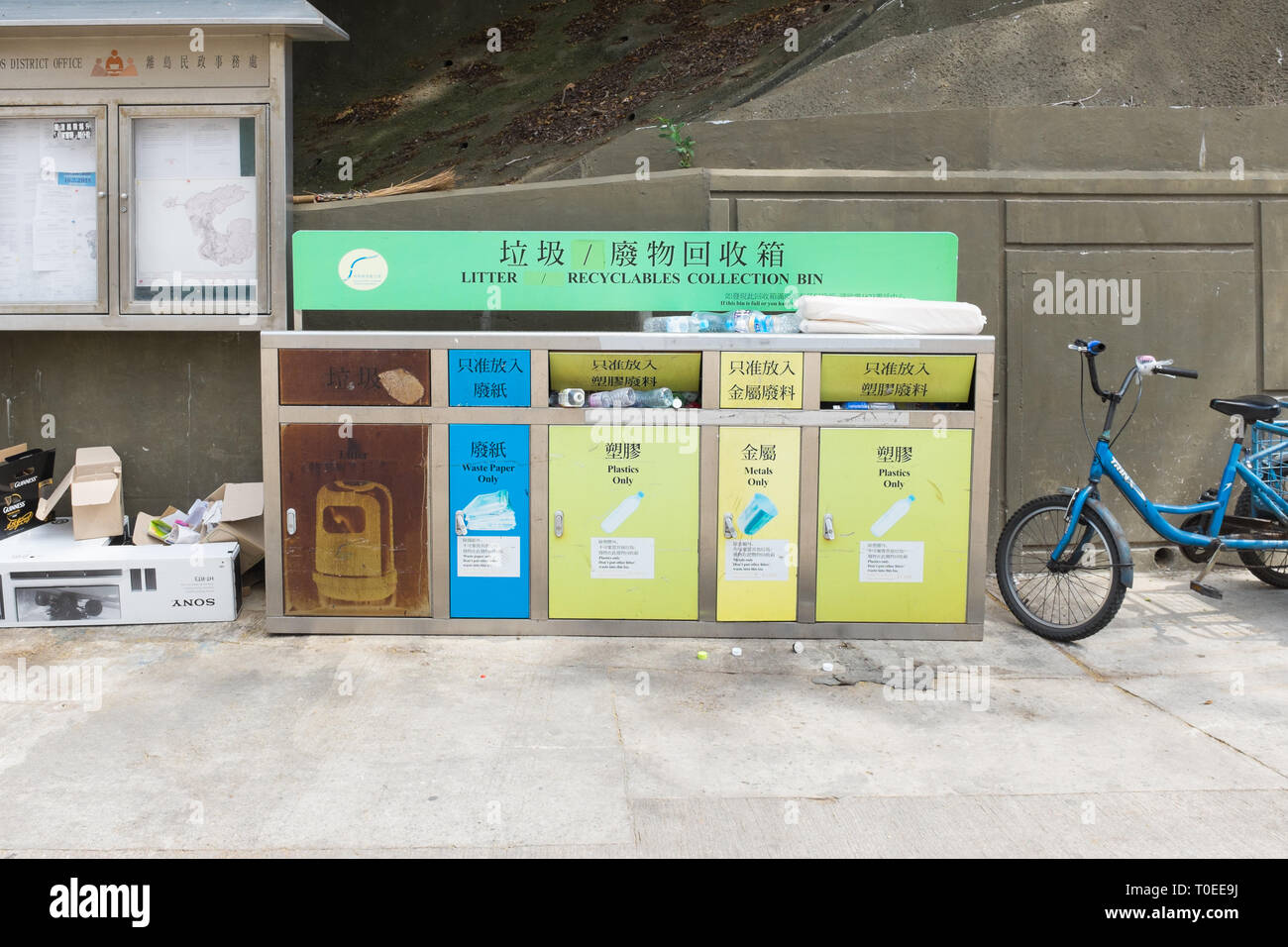 Litter and recycling bins on the small Hong Kong island of Peng Chau - Stock Image