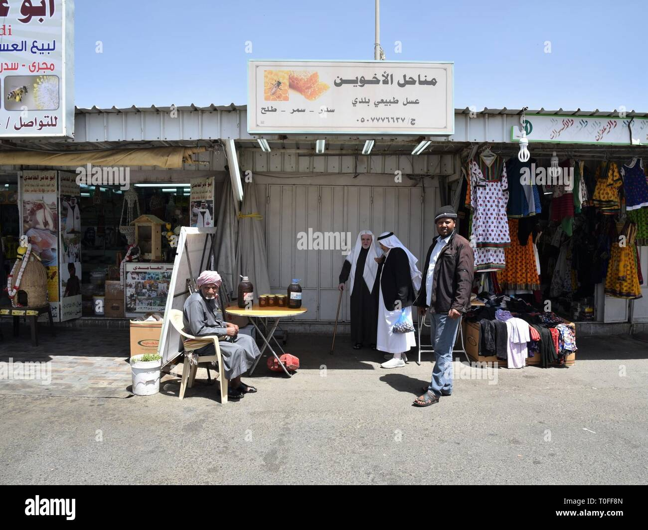 Abha, Saudi Arabia  19th Mar, 2019  Local honey traders greet