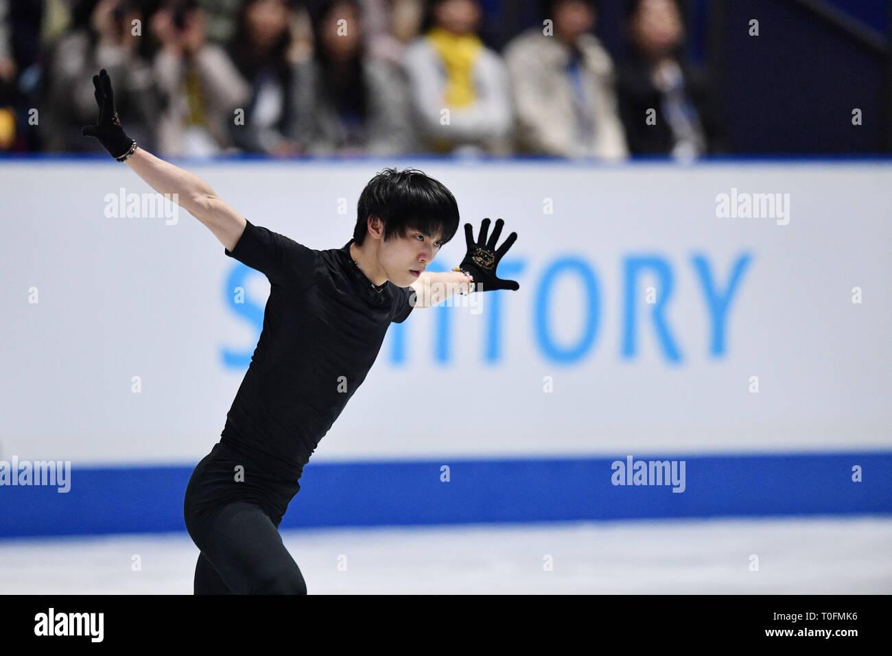 Saitama, Japan  20th Mar, 2019  Yuzuru Hanyu (JPN) Figure Skating