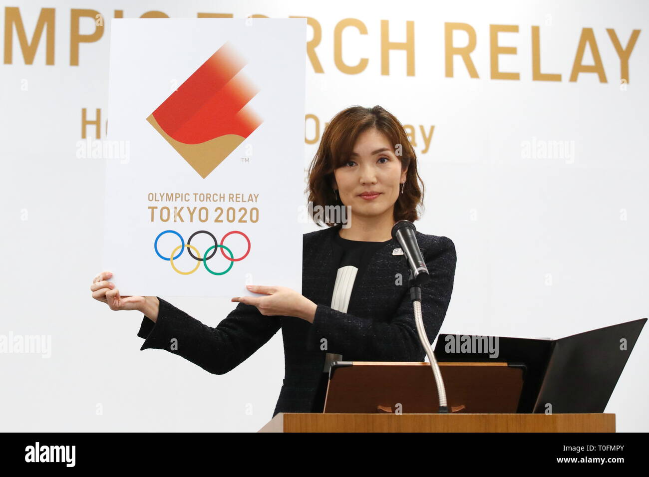 Tokyo, Japan. 20th Mar, 2019. Miho Takeda, March 20, 2019 : The Tokyo 2020 Olympic Games Organizing Committee holds a Torch Relay Press Conference to announc the design and emblem for the Tokyo 2020 Olympic Torch in Tokyo, Japan, on Wednesday, March 20, 2019. The Olympic flame is scheduled to arrive at Japan's Air Self-Defense Force Matsushima base in Miyagi prefecture from Athens, Greece, in one year on March 20. 2020. Credit: Sho Tamura/AFLO SPORT/Alamy Live News - Stock Image