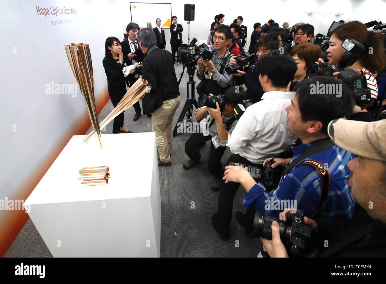 Tokyo, Japan. 20th Mar, 2019. General view, March 20, 2019 : The Tokyo 2020 Olympic Games Organizing Committee holds a Torch Relay Press Conference to announc the design and emblem for the Tokyo 2020 Olympic Torch in Tokyo, Japan, on Wednesday, March 20, 2019. The Olympic flame is scheduled to arrive at Japan's Air Self-Defense Force Matsushima base in Miyagi prefecture from Athens, Greece, in one year on March 20. 2020. Credit: Sho Tamura/AFLO SPORT/Alamy Live News - Stock Image