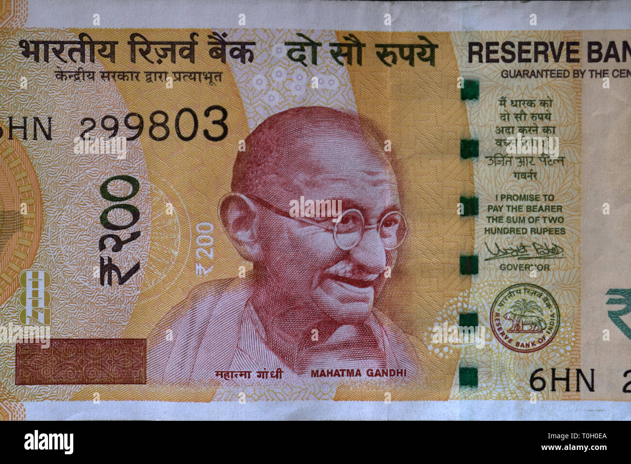 200 Rupee Currency Note Stock Photos & 200 Rupee Currency