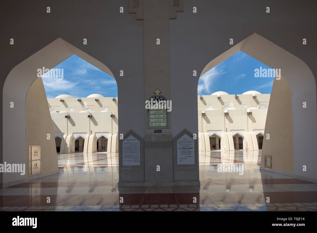 view from entrance towards courtyard, Imam Muhammad ibn Abd al-Wahhab Mosque, Doha (the Qatar State Mosque) is the national mosque of Qatar. Stock Photo
