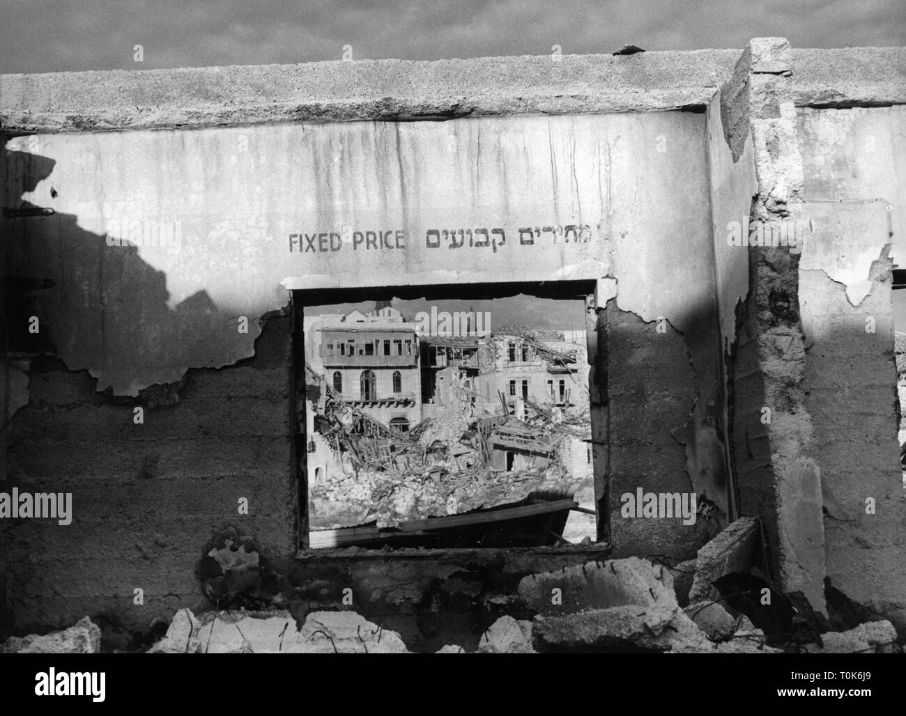 geography / travel, Israel, Jerusalem, no man's land, hole in the wall, 1950s, , Additional-Rights-Clearance-Info-Not-Available - Stock Image