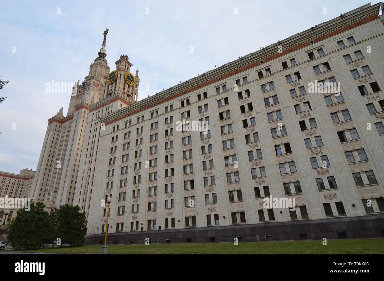 Lomonosov Moscow State University (MSU), Moscow, Russia Stock Photo