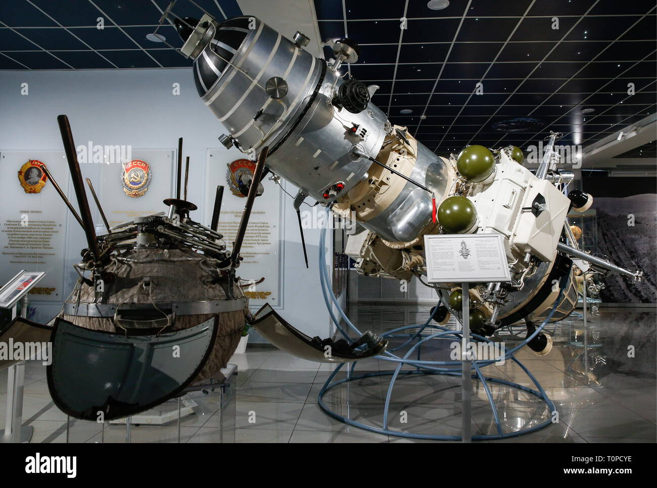 KHIMKI, MOSCOW REGION, RUSSIA – MARCH 21, 2019: Soviet Luna-13 and Luna-10 unmanned interplanetary spacecraft on display at the Lavochkin Association, a Russian aerospace company manufacturing spacecraft and 'rocket upper stages. Gavriil Grigorov/TASS - Stock Image