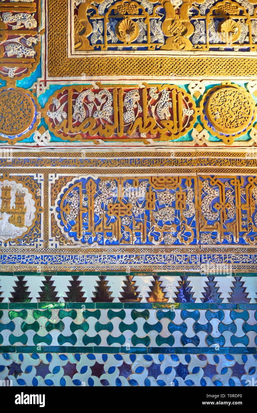 Arabesque Mudjar plasterwork and tiles of the  Alcazar of Seville, Seville, Spain - Stock Image