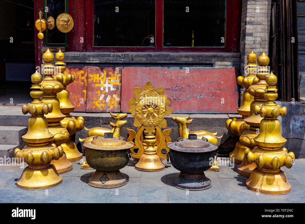 Holy artifacts from Dazhao Lamaist Buddhist temple in Hohhot, capital of Inner Mongolia. The main hall is a lamasery combining both Tibetan and Han ar - Stock Image