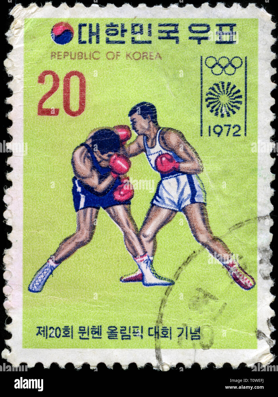 Postage stamp from South Korea in the Olympic Games series issued in 1972 - Stock Image