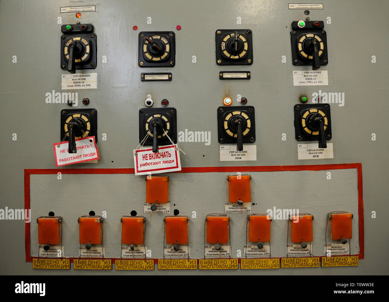 Control board with toggle switches at the control operations room of the powerstation - Stock Image
