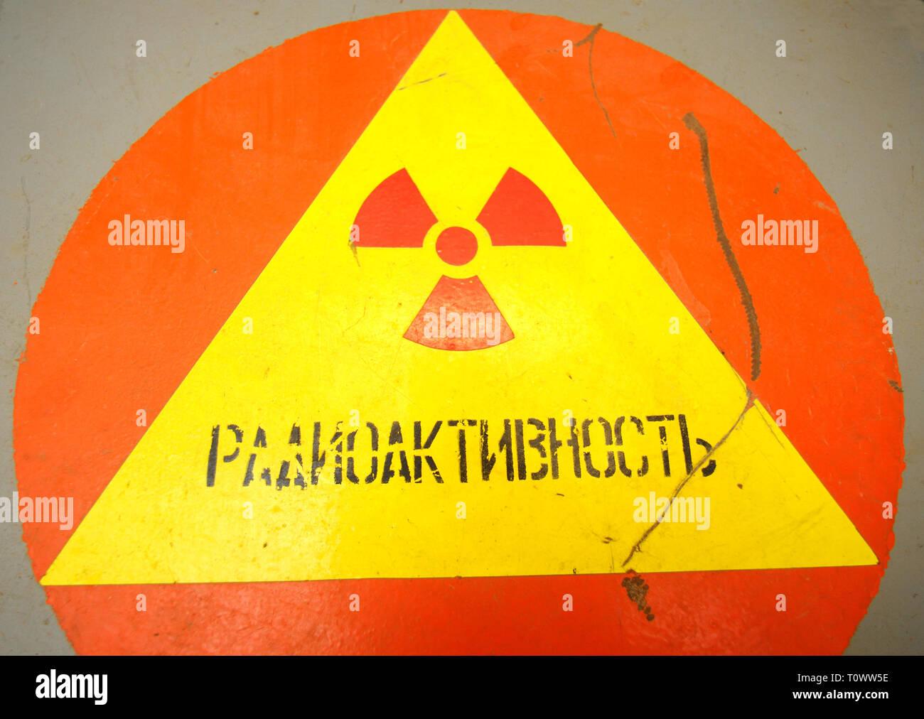 Radiation hazard sign - Stock Image