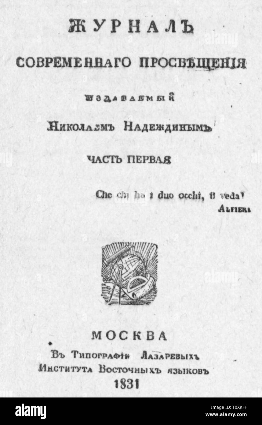 press / media, magazines, 'Teleskop' (Telescope), front page, editor: Nikolai Ivanovich Nadezhdin (1804 - 1856), Moscow, 1831, Additional-Rights-Clearance-Info-Not-Available - Stock Image